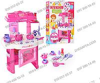 Кухня 008-26, детский игровой набор, плита, духовка, мойка, посуда 15 предметов, свет, звук, на батарейках