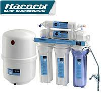"""Система очистки воды,CAC-ZO-5 (без насоса),""""Насосы+""""."""