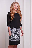 Женское трикотажное платье большого размера ТАЛСА-1Б Glem 50-54 размеры