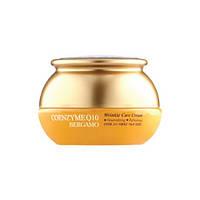 Восстанавливающий крем для лица Bergamo Coenzyme Q10 Wrinkle Care Cream
