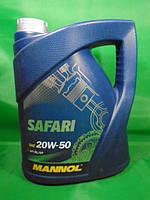 Масло 20W50 минералка Mannol Safari 5л SL