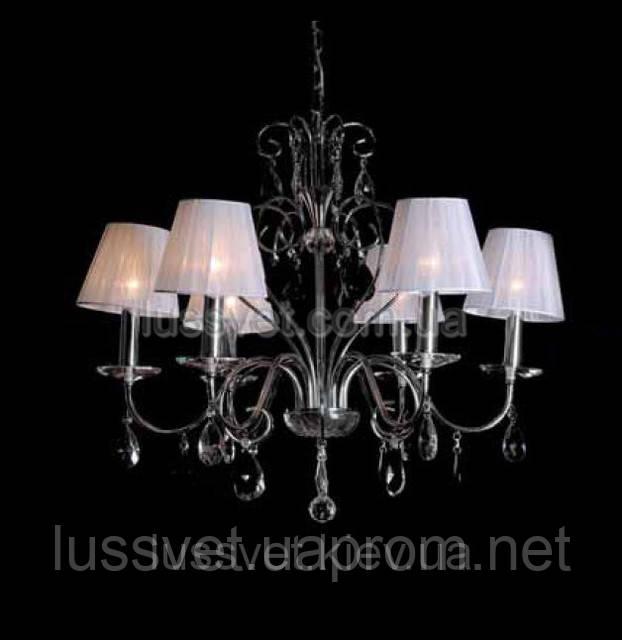 Купить итальянские люстры в Киеве с доставкой