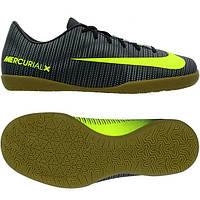 Детские Футзалки Nike MercurialX Vapor XI IC JR