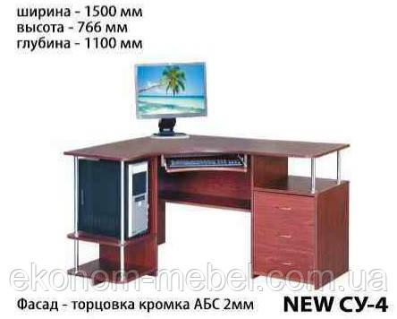 Угловой компьютерный стол СУ-4, в кабинет, с тумбой, письменный