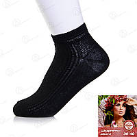 Женские носки сетка короткие Дукат 145-4drn 10233594