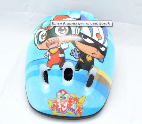 """Шлем 9 - Интернет-Магазин """"Lita-Shop"""" в Одессе"""