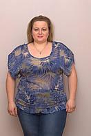 Блузка женская  батальная AMETISTA шифоновая
