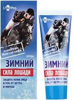 «Сила лошади» Крем зимний 75мл