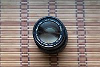 Minolta MD Tele Rokkor - X 135mm 3,5
