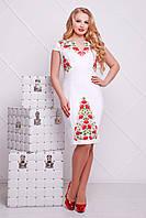 Белое женское платье большого размера с цветочным принтом  АРКАДИЯ-Б Glem 50-52 размеры