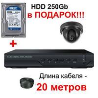 """Комплект видеонаблюдения +HDD 250Gb в подарок, 1-но камерный 700 TVL, """"Установи сам"""" (DVR KIT 1V)"""