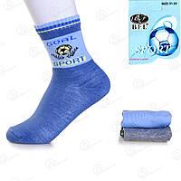 Разноцветные носки детские для мальчика хб с узором Sport BFL C125 10233583 (12 ед. в упаковке)