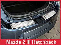 Накладка на задний бампер из нержавейки с бортиком и ребрами для Mazda 2 III Hatchback