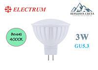 Светодиодная лампа Electrum MR16 3W 4000K