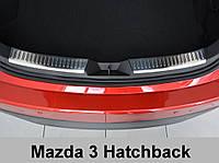 Накладка на задний бампер из нержавейки с бортиком и ребрами для Mazda 3 Hatchback