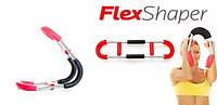 Тренажер универсальный для тела Flex Shaper Флекс Шейпер