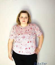 Блузка женская  батальная WATER, фото 2