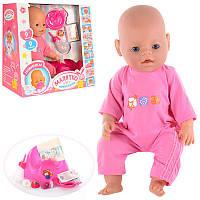 Кукла Baby Born (M 0240 U/R -1)