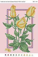 """""""Жёлтые  розы"""" схема для вышивки  бисером"""