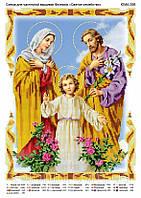 """Икона для вышивки бисером """"Святое семейство"""""""