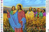 """""""Христос с Апостолами"""""""