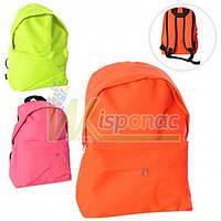 Рюкзак MK 1179 застежка-молния, наружный карман, 3 цвета, Цвет Салатовый