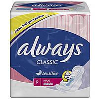 Always Classic прокладки женские Normal 10 Sensitive (10шт)