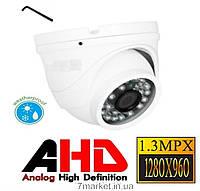 Купольная 1.3 Mpx видеокамера PSV AHD WD13A-I20
