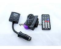 Трансмитер FM MOD. S10 - 8002, FM-модулятор с зарядкой  для телефона от прикуривателя и от сети
