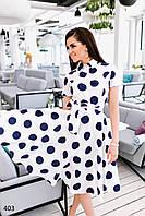 Платье 403 /НВ