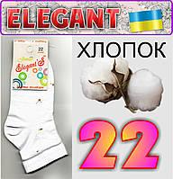 Носки детские  демисезонные Элегант Elegant Украина 22 размер. белые НДД-08338