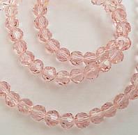 Хрустальная бусина, шар, розовая, 6 мм
