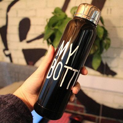Термос из нержавеющей стали My Bottle Май Ботл, 300 мл MB-102