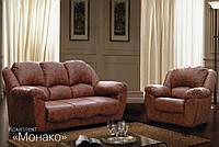 Комплект мягкой мебели Монако
