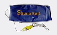 Пояс для похудения SAUNA BELT, массажер против целлюлита