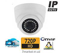 Купольная IP камера с ИК подсветкой PSV IPC D100C-I20