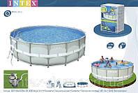 54924/28324 Бассейн каркасный  488х122 см (песочный ф ильтр)+Хлорогенератор INTEX SALTWATER SYSTEM