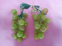 Искусственный виноград мини