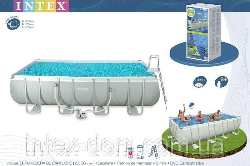 Бассейн INTEX прямоугольный Rectangular Ultra Fram400x200x100 арт.28350/54182/