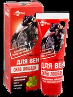 Сила коня Крем-гель для вен 75мл