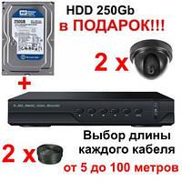 """Комплект видеонаблюдения на 2 камеры + HDD 250Gb в подарок, 700 TVL """"Установи сам"""" (DVR KIT 2V)"""
