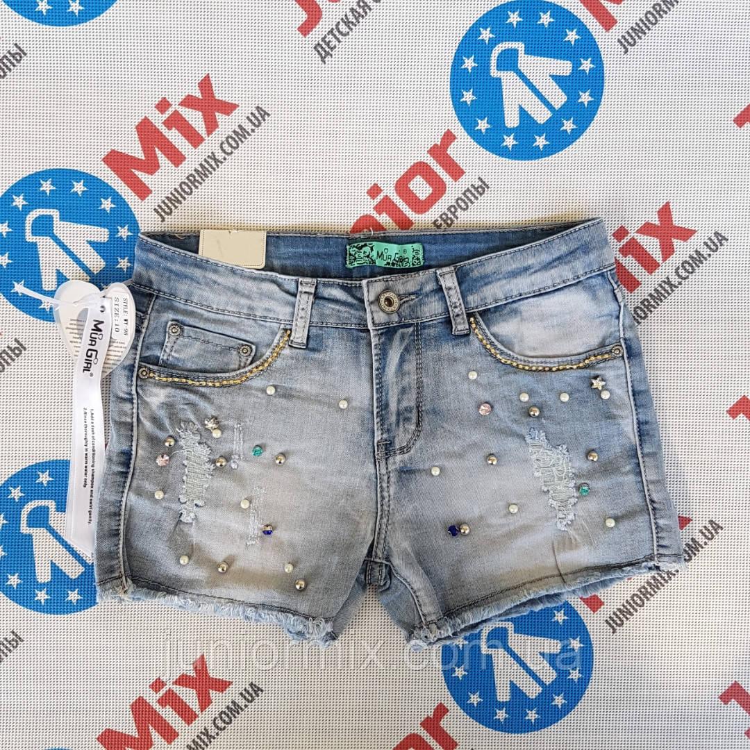 Джинсовые шорты на девочку MUA GIRL