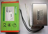 Трансформатор электронный понижающий TRA 25 250W