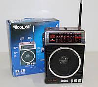 Радиоприемник с фонариком Golon RX 078 USB/SD/FM