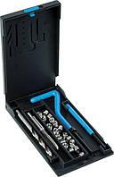 04021 Набор инструмента для ремонта резьбы М12,Ремонт резьбы М12х1,75 мм,