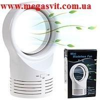 Безлопастный вентилятор Bladeless Fan бытовой 5 дюймов