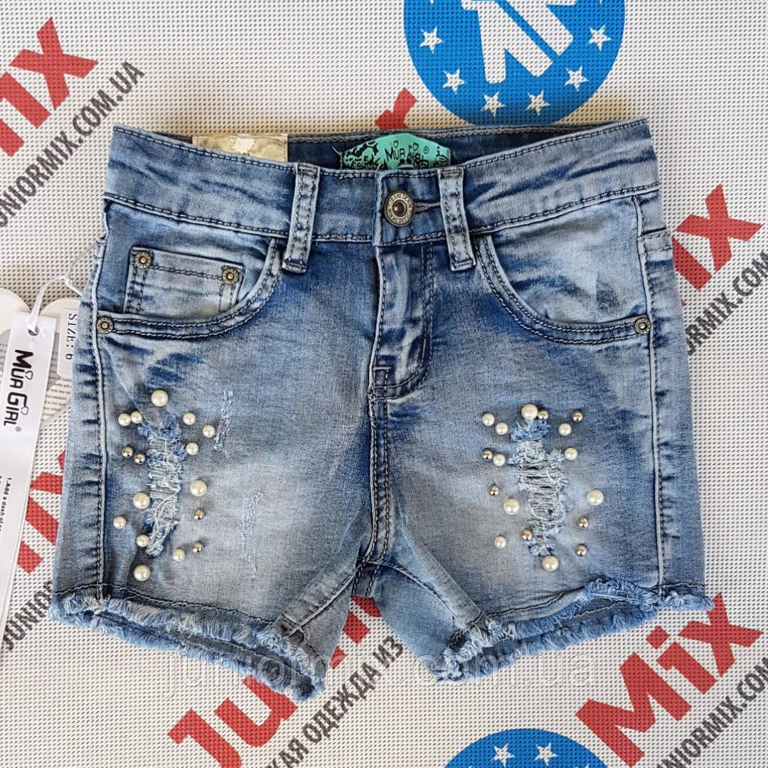Подростковые модные джинсовые шорты на девочку  MUA GIRL