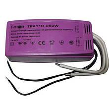 Трансформатор понижуючий c захистом TRA110 250W