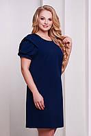 Темно-синее батальное платье БРИДЖИТ-Б  Glem 50-54 размеры