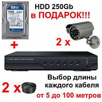 "Комплект видеонаблюдения +HDD 250Gb в подарок, 2-х камерный 800 TVL ""Установи сам"" (DVR KIT 2N)"